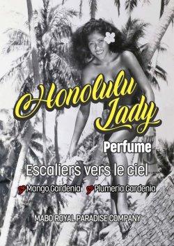 画像2: Honolulu Lady PERFUME(香水)